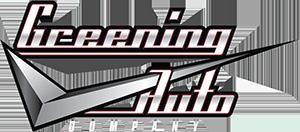 Greening-Logo
